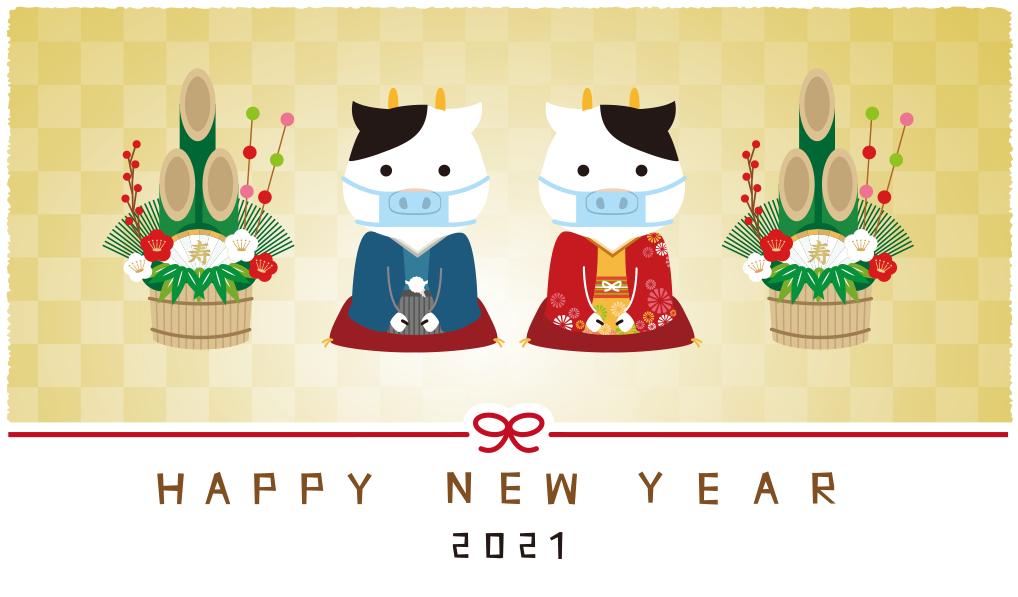 【謹賀新年】有限会社小山組の気になるトコロ